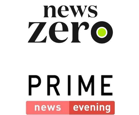 News zero / PRIME news evening
